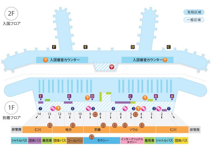 【IDあり】別館★羽生結弦&オタオチスレpart18 YouTube動画>8本 ->画像>310枚