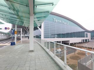 仁川国際空港2ターミナル駅
