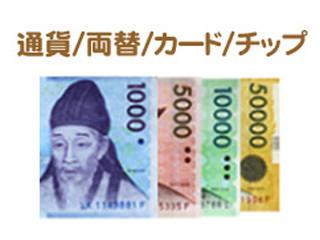 10 万 ウォン 日本 円
