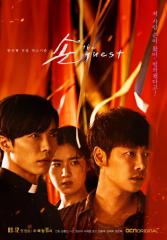 韓国 ドラマ