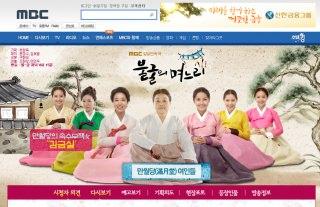 韓 流 ドラマ 不屈 の 婿