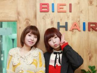 BIEI HAIR SALON