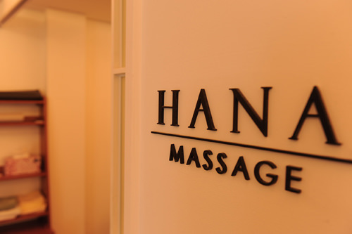 Hana Foot Care Center