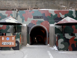 Dmz 2nd Tunnel