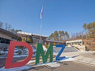 DMZツアー  ヨンイル旅行社