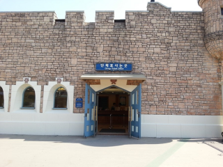 Group Ticket Office