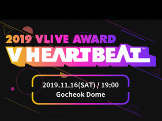 2019 VLIVE Awards V HEARTBEAT 観覧ツアー