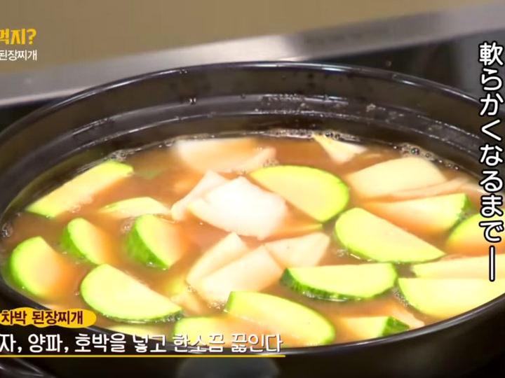 4.ジャガイモとタマネギ、韓国カボチャを入れてひと煮立ちさせる※お好みで海老の頭を入れてもOK