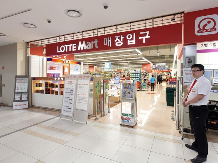 ロッテマート 清凉里店|ソウル東部(ソウル)のショッピング店|韓国 ...