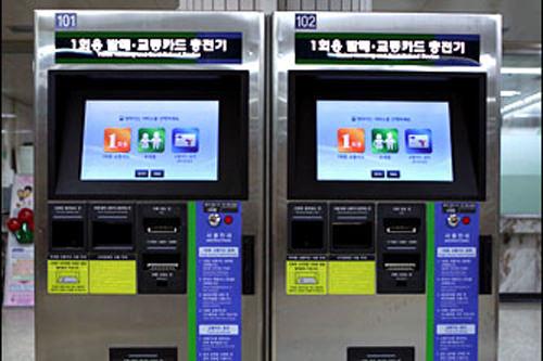 1回用交通カード販売・交通カードチャージ機