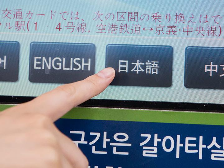1.メイン画面で日本語ボタンをタッチします(日本語の案内が出てきます)。