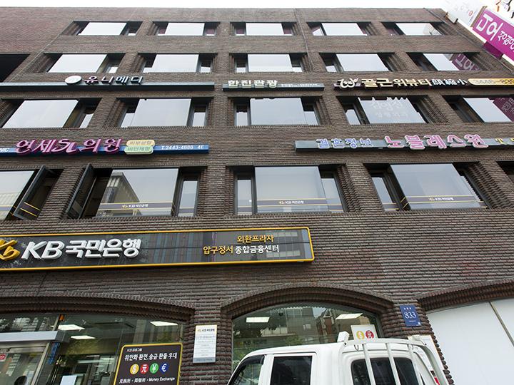 お店はビルの4階(1階にKB国民銀行があります)