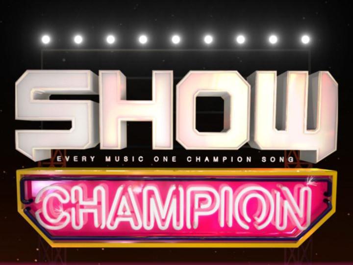 「SHOW CHAMPION」※写真は番組からの提供によります