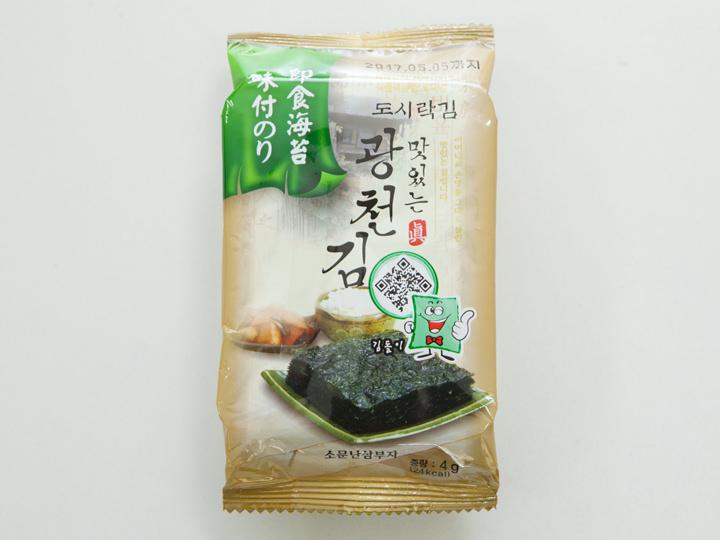 韓国名「맛있는 광천김(マシンヌン クァンチョンキム)」