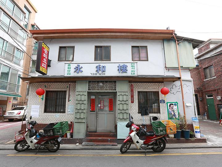 永和楼50年の歴史ある中華料理店。人気のグルメ番組「食神ロード」にも登場。(地図番号:5)