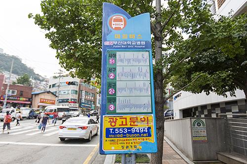 3.市バス用のバス停の隣(奥)にある、マウルバスのバス停。1-1、2、2-2のいずれかに乗車