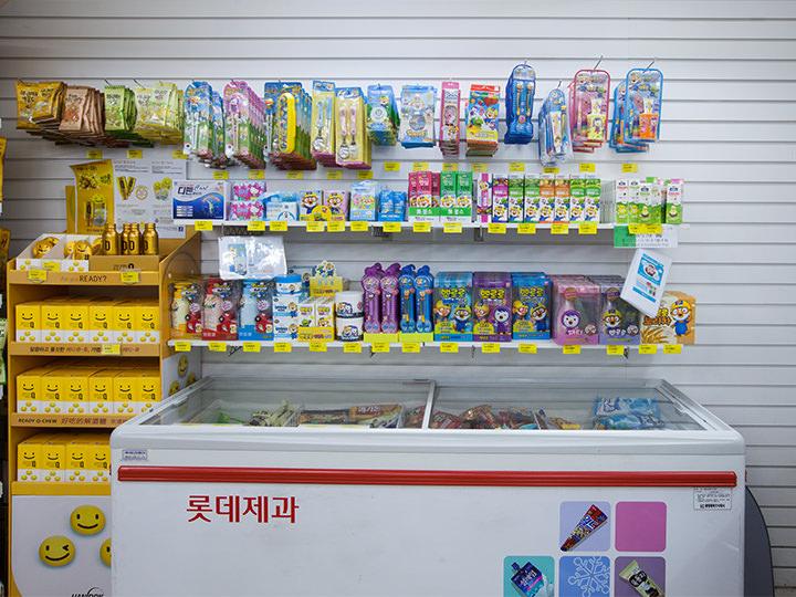 アイスクリーム・衛生用品
