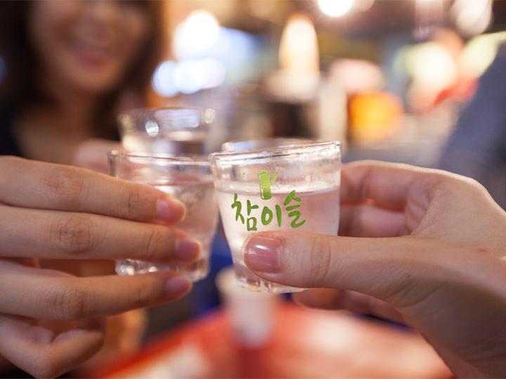 乾杯とともに響くグラスの音色