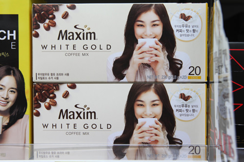 「Maxim」(スティック・顆粒タイプ)
