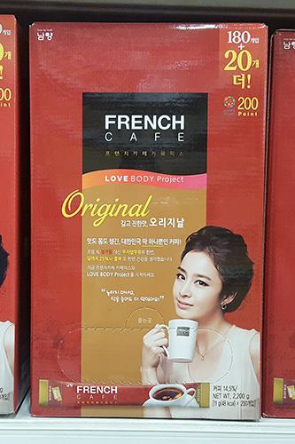 「FRENCH CAFE」(スティック・顆粒タイプ)