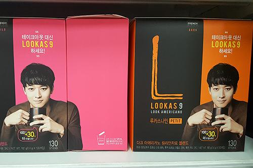 「LOOKAS9」(スティック・顆粒タイプ)