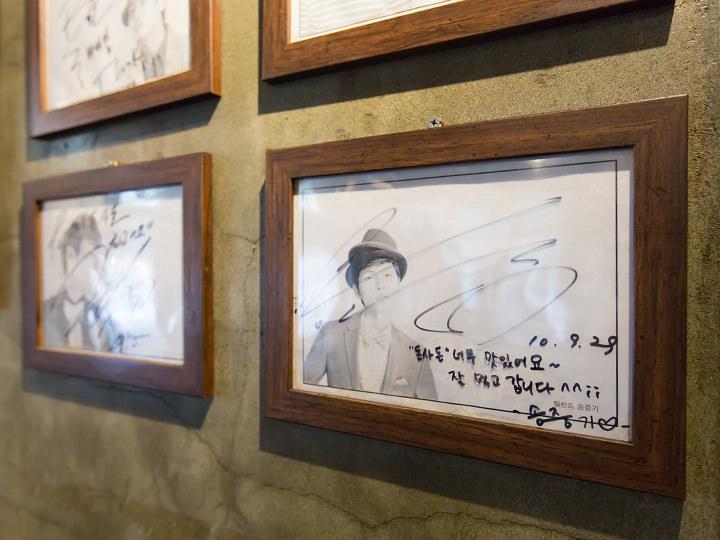 ソン・ジュンギのサイン