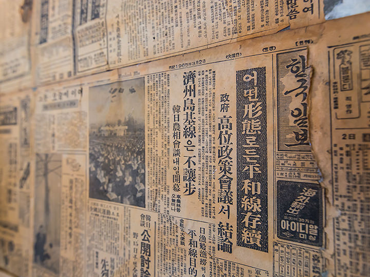 60年代の新聞を壁紙にしている