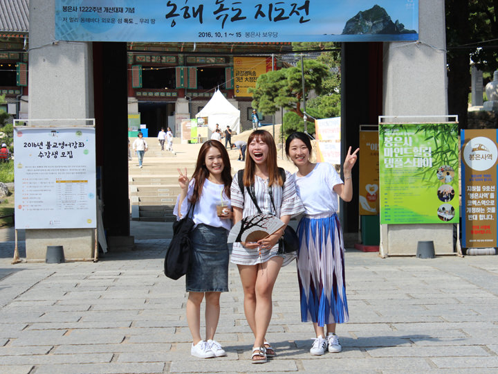 ピクニック感覚で韓国の歴史を学ぶ奉恩寺(ポンウンサ)探訪