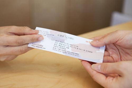 チケット購入は韓国語または英語で