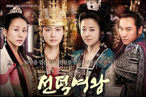 (写真右から2番目)ミシル(コ・ヒョンジョン)「善徳女王」上品な怖さは鳥肌もの