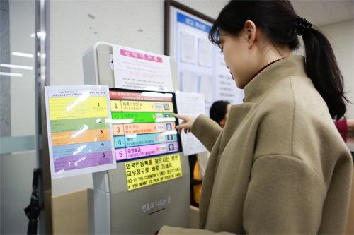 2.待機番号札を発行手続きにより窓口が異なります。「資格外活動許可」は1番 「체류(在留)」のボタンをタッチ。外国人登録証の手続きをしたときと同じ1番!