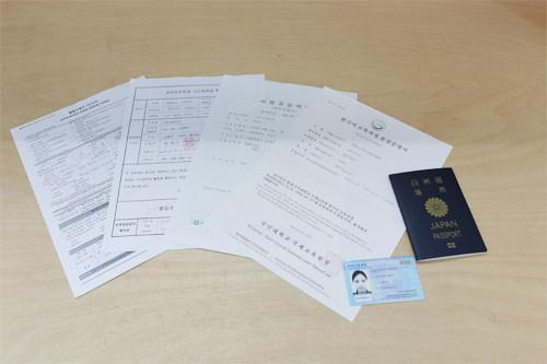申請書はその場で作成することも可能です。パスポートと外国人登録証の準備もお忘れなく。