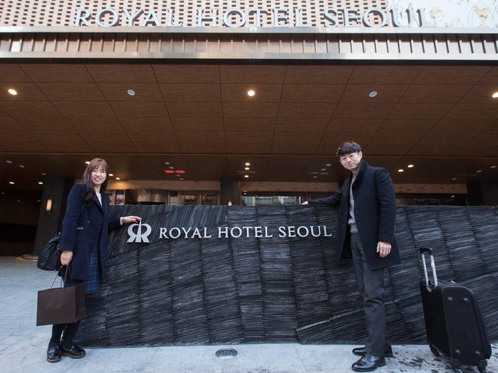 「ロイヤルホテルソウル」にやってきました!