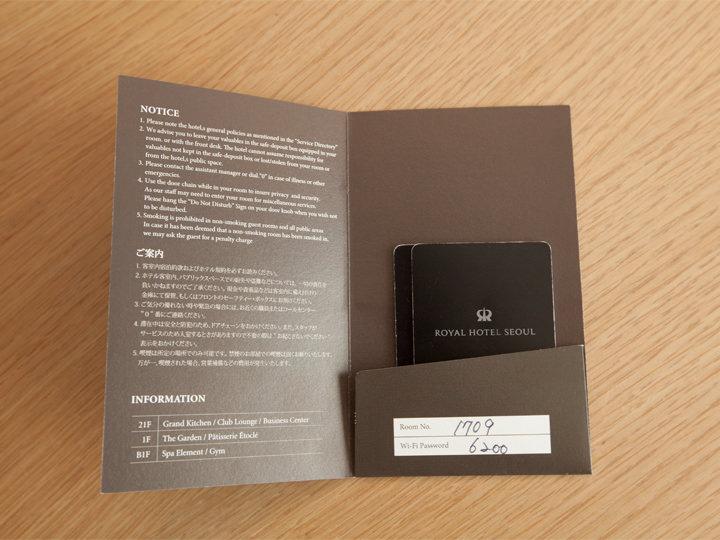 お部屋では無料Wi-Fiを利用可能、パスワードはカードキーケースに記載