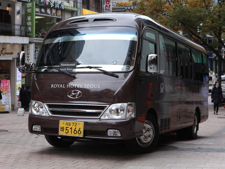 ホテル-ソウル駅のシャトルバス