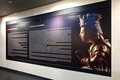 仏教中央博物館(歴史文化館地下2階)