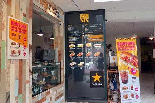 Cafe NEWYORK SANDWICH