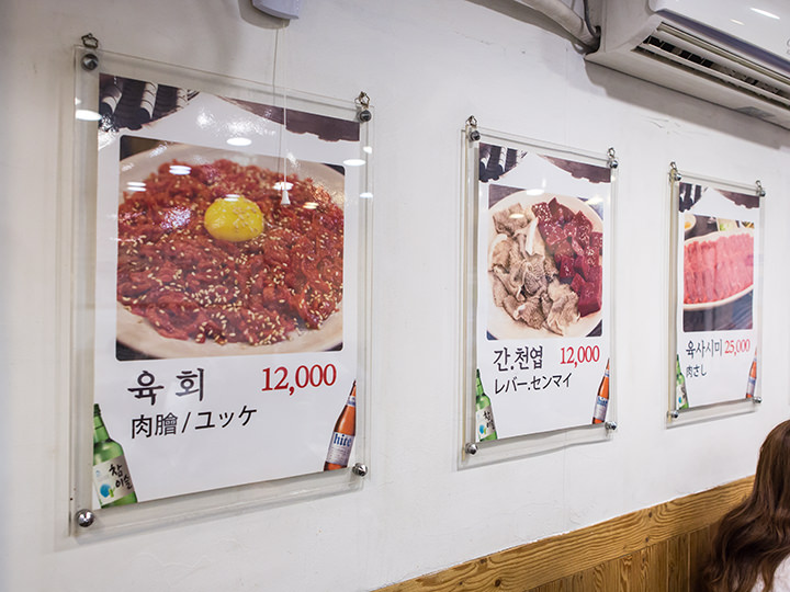 店内の写真メニューには一部日本語表記もあり