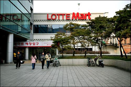ロッテマート ソウル駅店
