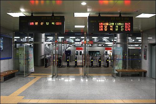 電鉄京義線乗り場に到着です。