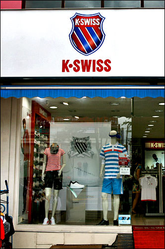K・SWISS