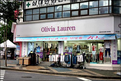 Olivia Lauren