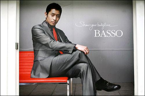 「BASSO」-エリック(神話)