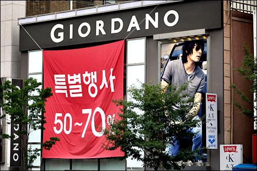 「GIORDANO」-チャン・ドンゴン
