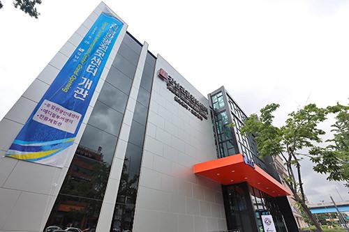 江南観光情報センター