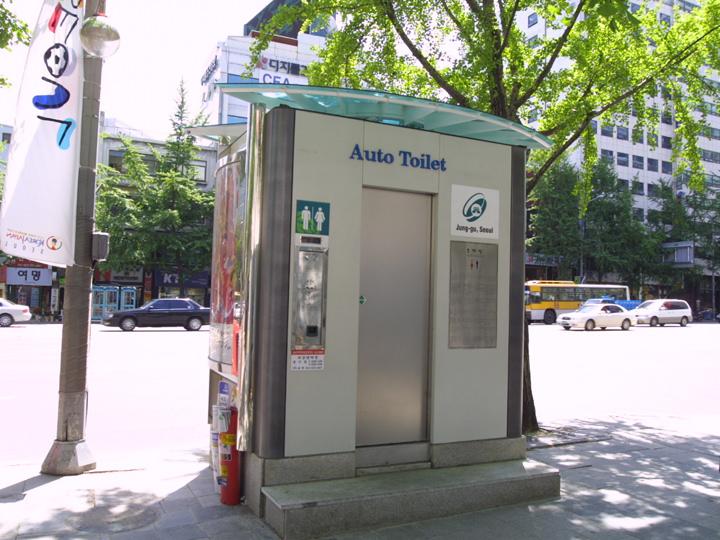 90年代には、人通りの多いスポットに、コインをいれて使用する有料トイレが出現