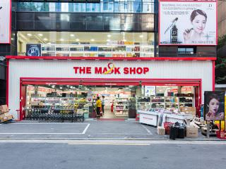 THE MASK SHOP