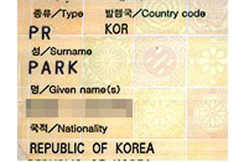 韓国籍でもパスポートの「TYPE」欄に「PR」と記載されていればOK