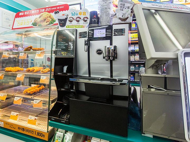 コンビニ内コーヒーマシン