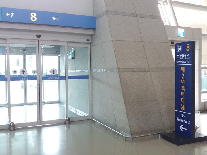 第1旅客ターミナル内の無料シャトルバス乗り場への表示